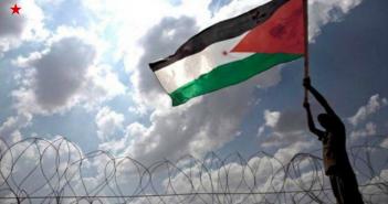 Jeruzalem. Priznanje Palestine!