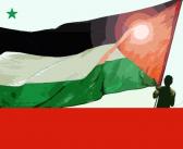 Samo še korak do priznanja Palestine